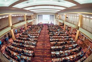 Photographer hamburg congress meeting symposium event event